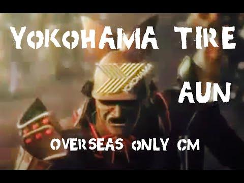 Yokohama Tire CM by AUN