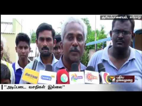 Residents-of-Suriyampalayam-Erode-district-threaten-to-boycott-the-civic-polls