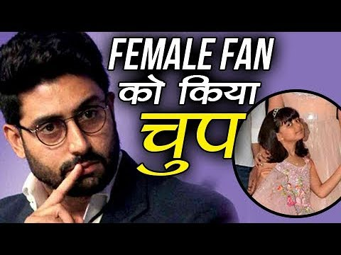 Abhishek Bachchan PROTECTS Aaradhya From A Female