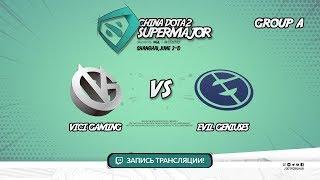 Vici Gaming vs Evil Geniuses, Super Major, game 2 [Mila]