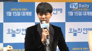 14.12.16 Love Forecast Production Briefing 4 - Lee Seung Gi