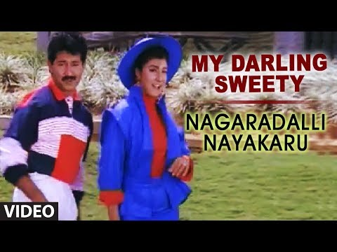 Video My Darling Sweety Video Song | Nagaradalli Nayakaru | Sunil, Malasri | Kannada Old Songs download in MP3, 3GP, MP4, WEBM, AVI, FLV January 2017