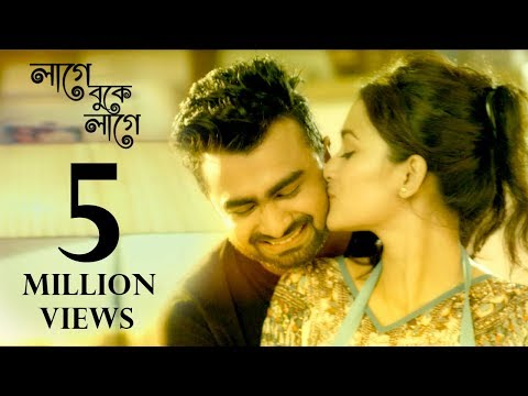 Download Lage Buke Lage | লাগে বুকে লাগে | Imran | Anwesshaa | Bangla new song 2017 HD Mp4 3GP Video and MP3