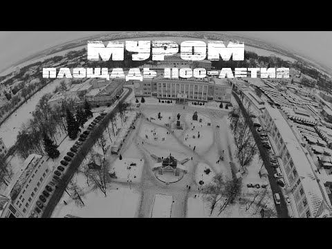 Murom Drone Video
