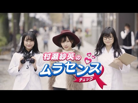 『Let it snow !』 PV ( #NMB48 )