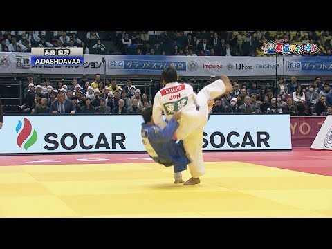 男子60kg級 決勝戦