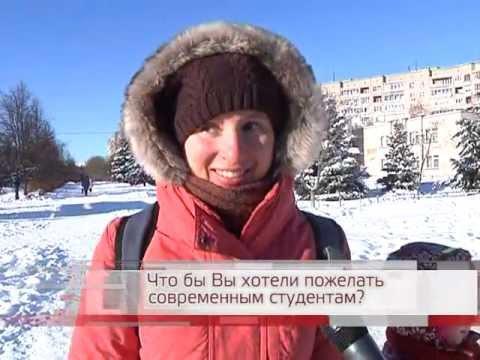Просто мнение - День студента - 24.01.2013