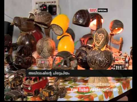 Amazing Coconut shell  products : Asianet News Special 31 July 2015 06 05 PM