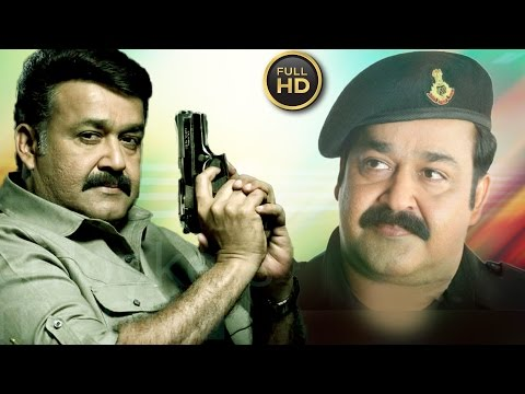 New Release malayalam movie | Mohanlal Action movie | Mohanlal Shweta Menon movie | Super hit movie