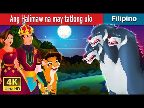 Ang Halimaw na may tatlong ulo   Three Headed Beast Story   Filipino Fairy Tales
