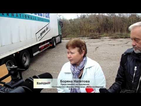 Болници от Врачанско получиха дарения от Швейцария