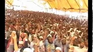 Ethio Muslim Unty Nashiidaa At dasse