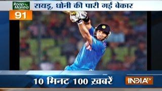 News 100 | 11th January, 2017 - India TV
