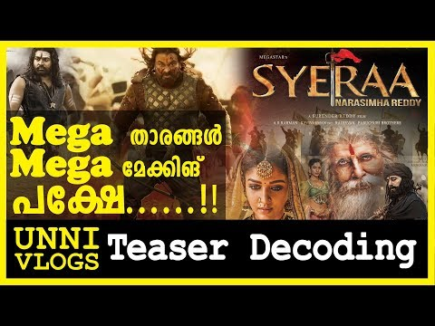 Sye Raa Teaser (Malayalam) Reaction Review and Decoding | Chiranjeevi | Ram Charan | #SyeRaaTeaser