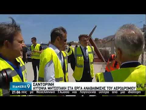 «Στο πάνθεον των success stories η Ελλάδα»-Το CNN για την επιτυχή αντιμετώπιση της πανδημίας | ΕΡΤ