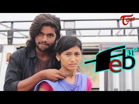 Feb 31st | Latest Telugu Short Film