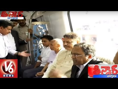 Minister KTR With Governor Narasimhan Takes Ride In Metro Rail | Teenmaar News