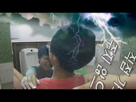 Video of 해찬솔 아우성 마임
