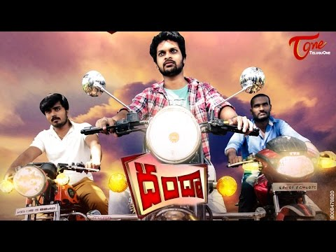 Video Dandha   Latest Telugu Short Film    by Sudarshan kc Reddy download in MP3, 3GP, MP4, WEBM, AVI, FLV January 2017