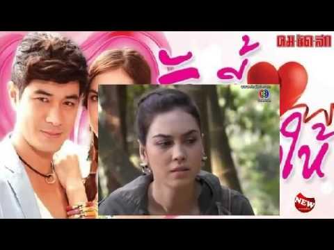 Rak Nee Je Jad Hai 13 part 9 part 1 เสน่หาสัญญาแค้น ตอนที่   Sanaeha Sanya Kaen   กรกฎาคม (видео)