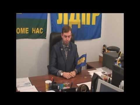 Нижегородское РО ЛДПР представляет: Балашов Илья, поэт.