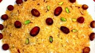 Zarda/ Jarda Recipe - Eid Special And Iftar In Ramadan- Pakistani And Indian Recipe