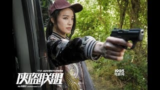 Nonton The Adventurers                Trailer 2 Hong Kong Action Movie Hk Action Film Subtitle Indonesia Streaming Movie Download
