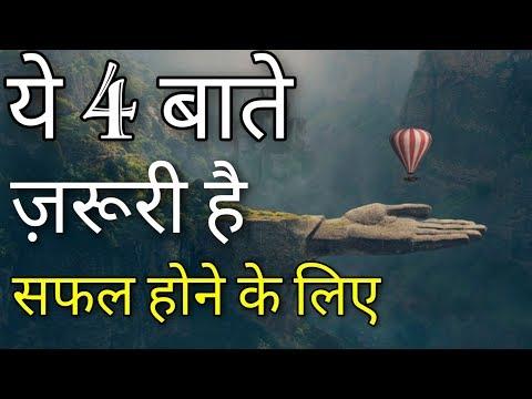 Success quotes - Safalta Ke Liye Ye Janna Zaroori hai  Inspirational  Top success and Motivational Video  Hindi
