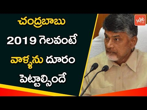 PM Modi and AP CM Chandrababu Alliance will Continues ? | AP Political News | YOYO TV Channel
