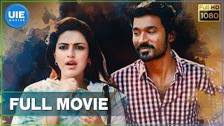 XxX Hot Indian SeX Velaiilla Pattadhari Tamil Full Movie .3gp mp4 Tamil Video