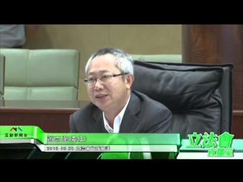 蕭志偉  討論取消公共停車場月票  ...