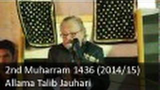 02 Majlis | Allama Talib Johri | Muharram 1436 (2014)