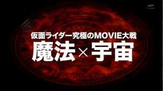 Nonton Kamen Rider Wizard   Fourze Movie War Ultimatum Tvcm2 Film Subtitle Indonesia Streaming Movie Download