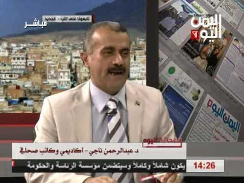 الصحافه اليوم 7 10 2016