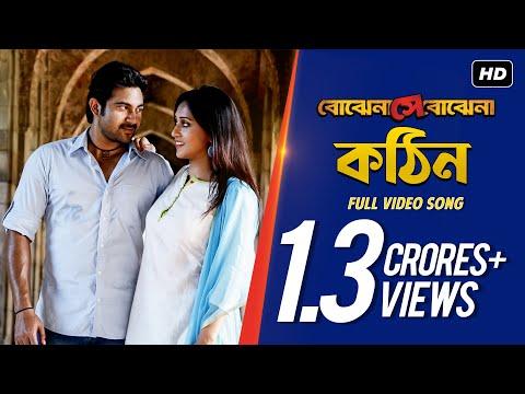 Download Kothin | Bojhena Shey Bojhena | Soham | Mimi | Ash King | Sayani | Arindom | Raj | SVF hd file 3gp hd mp4 download videos