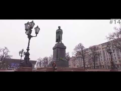 """Отрывок А.С.Пушкина из поэмы """"Евгений Онегин"""" Москва..."""