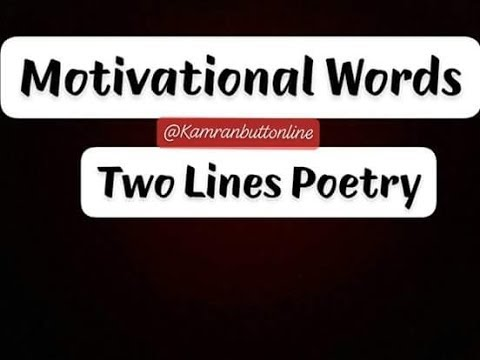 Leadership quotes - Motivational and Inspirational Words  life Changing Lines  Motivation Two Lines Poetry