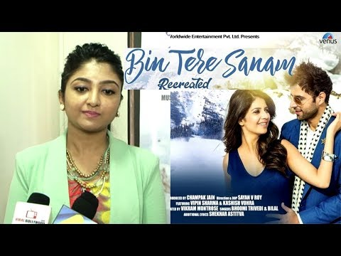 Exclusive Interview With Singer Bhoomi Trivedi, Bilal, Vipin Sharma & Kashish Vohra For New Song Bin Tere Sanam