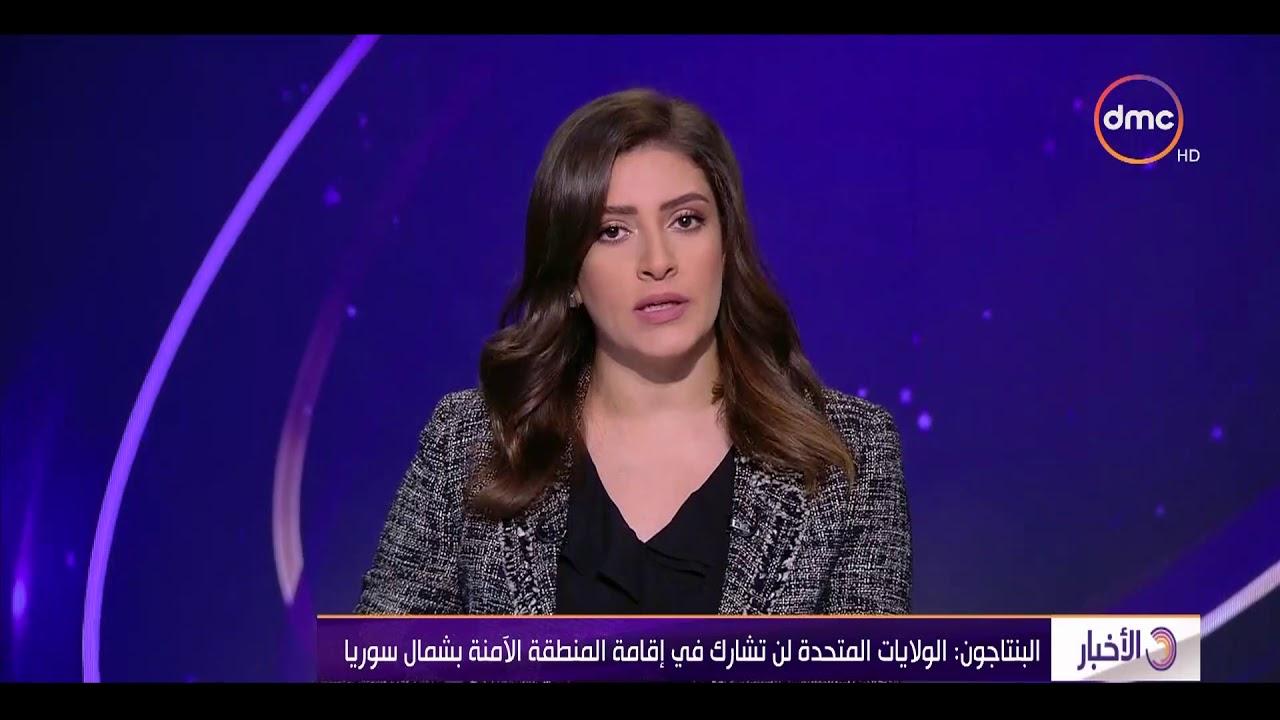الأخبار - البنتاجون : الولايات المتحدة لن تشارك في إقامة المنطقة الأمنة بشمال سوريا