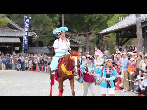 神戸市の六篠八幡宮で流鏑馬神事