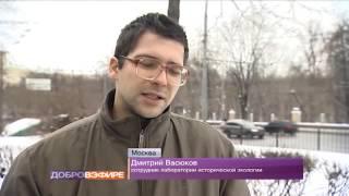 """Загадки музея """"Паноптикум"""" туристического комплекса Беловодье в Адыгее заинтересовали корр"""