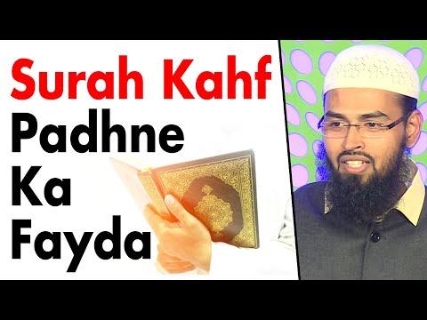 Video Surah Kahf Ki Tilawat Karne Par Sukoonat Utarti hai By Adv. Faiz Syed download in MP3, 3GP, MP4, WEBM, AVI, FLV January 2017