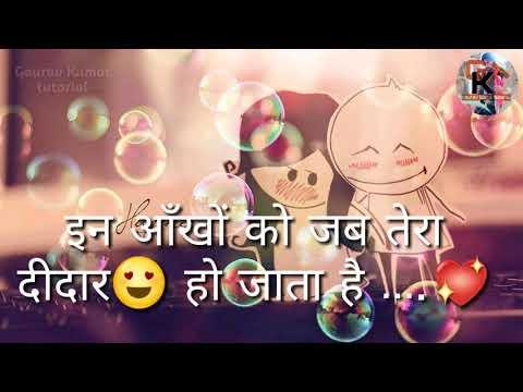 Happy Valentine's Day Whatsapp Status video 2018