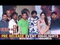 Raja The Great Pre Release Event Highlights | Ravi Teja,Mehreen,Dil Raju | Silver Screen