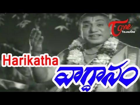 Video Vagdanam Telugu Movie Songs | Harikatha Video Song | A.N.R,Girija download in MP3, 3GP, MP4, WEBM, AVI, FLV January 2017