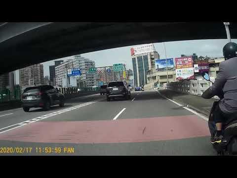 新北市 三重 忠孝橋 追撞 車禍