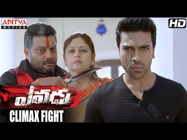 climax movie video songs free