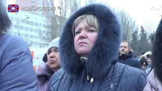 Митинг в Донецке в поддержку резолюции ООН