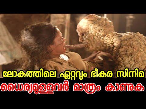 ലോകത്തിലെ ഏറ്റവും ഭീകര സിനിമ😥😥😥 Part 2|The Hills Have Eyes Movie Malayalam Explained
