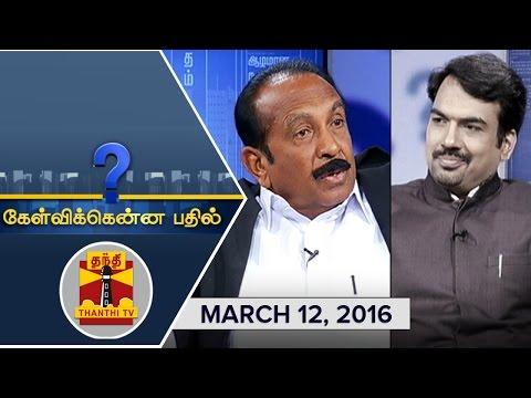Kelvikkenna-Bathil--Exclusive-Interview-with-Vaiko-12-3-2016-Thanthi-TV-13-03-2016